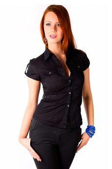 Рубашка Mondigo со скидкой